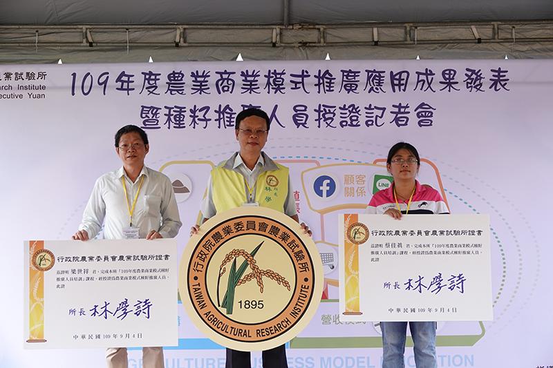農業商業模式助攻農業產銷組織連結市場